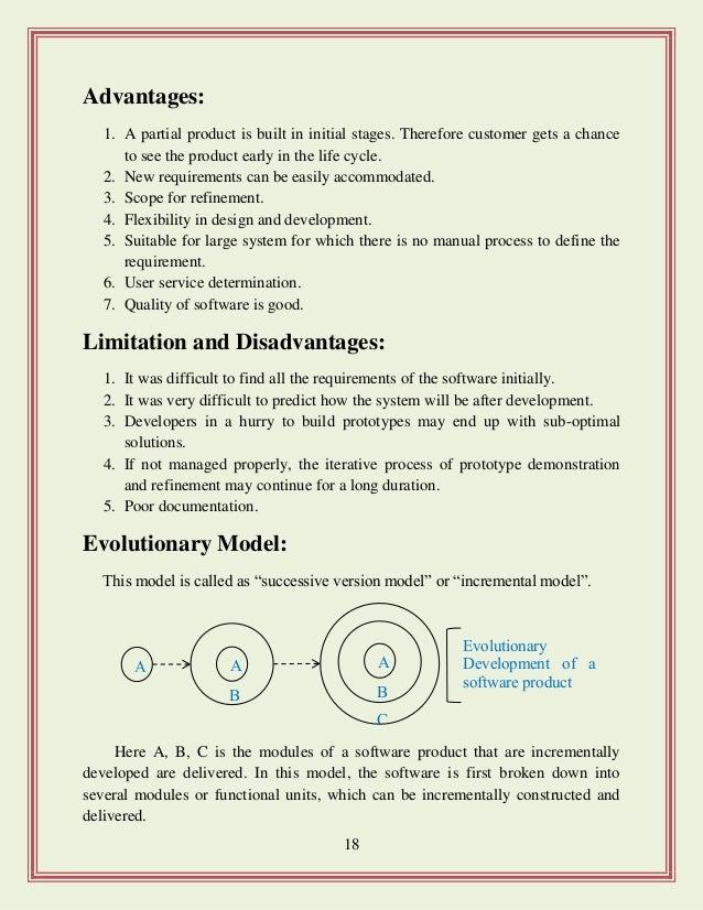 Software engineering study materials