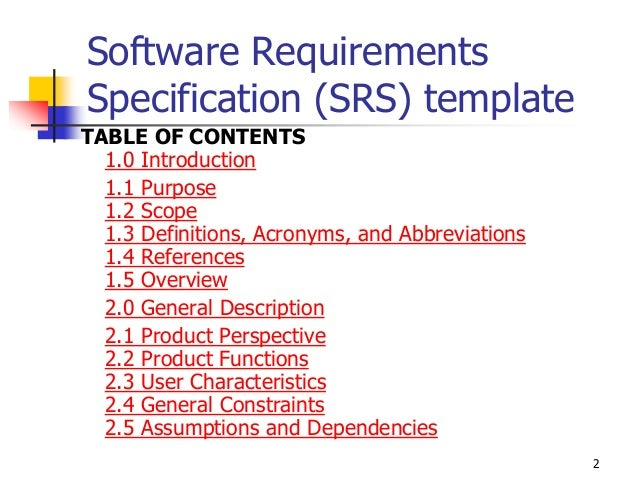 srs software requirement specification template - software requirement specification