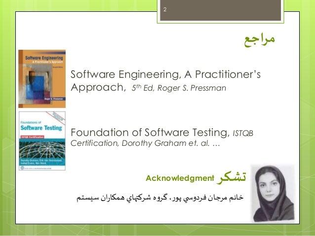 Software Test Slide 2