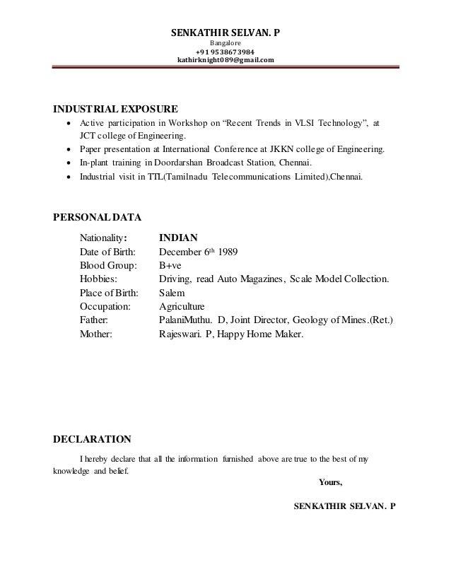 software test engineer u0026 39 s resume