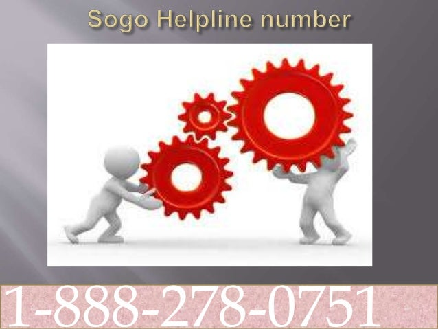 Sogo technical support