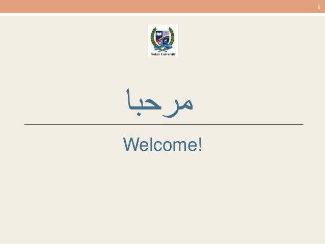 مرحبا Welcome! 1