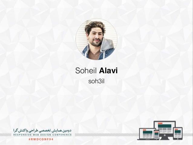 Soheil Alavi soh3il