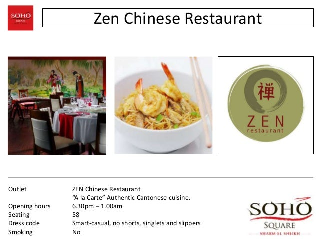 Soho square sharm el sheikh for M zen chinese cuisine