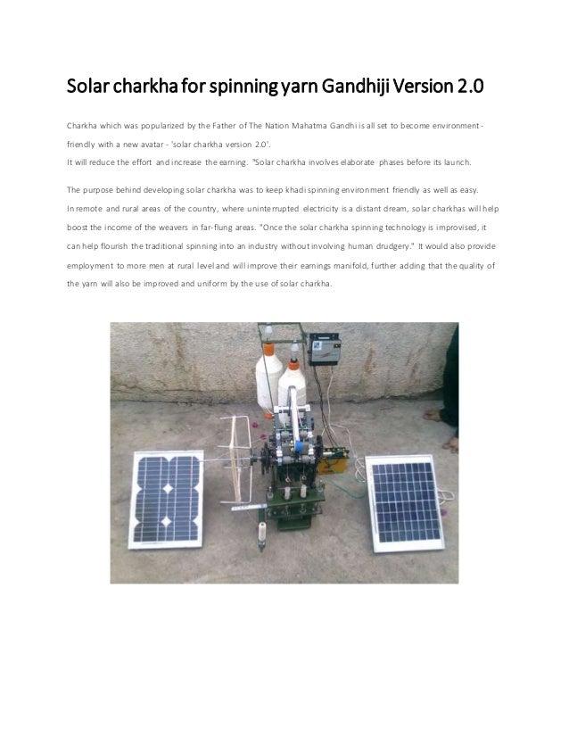 Lobel Solar Charkha Gandhiji version 2 0