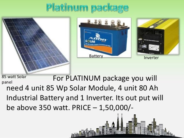 Solar Opportunity - Business Model Options - PowerPoint PPT Presentation