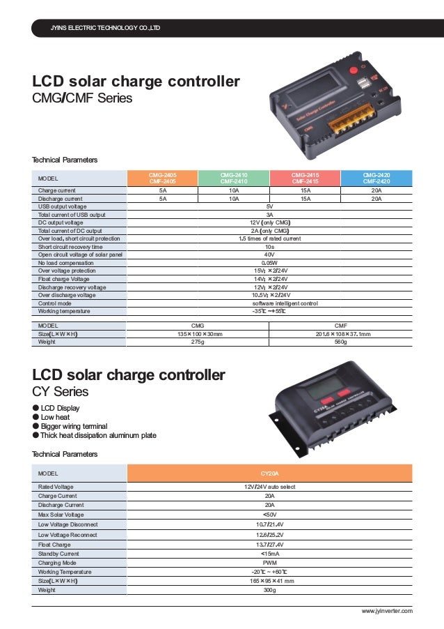 Solar charge controller catalogue