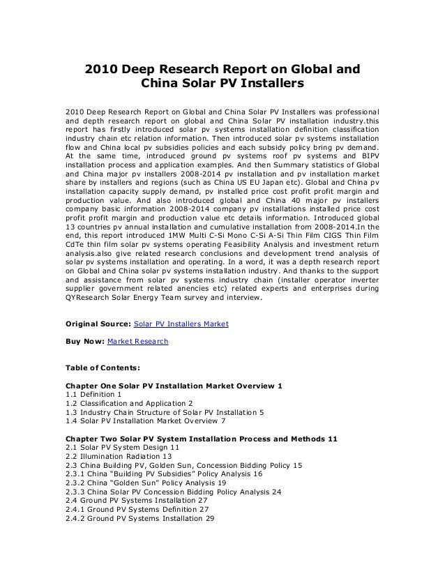 2010 Deep Research Report on Global and China Solar PV Installers 2010 Deep Research Report on Global and China Solar PV I...