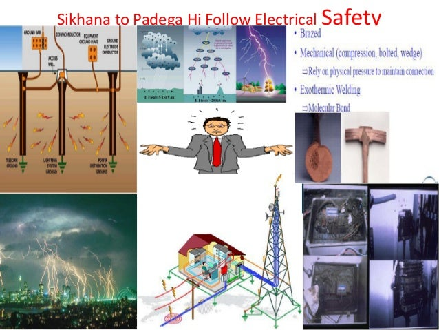 Solar Pv Power Plant And Electrical Safety