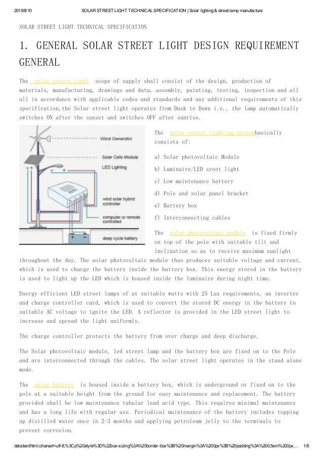 Solar Street Light Technical Specification Solar Lighting