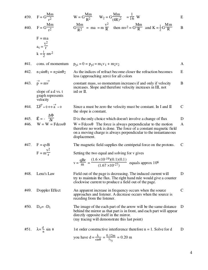 physics homework #43
