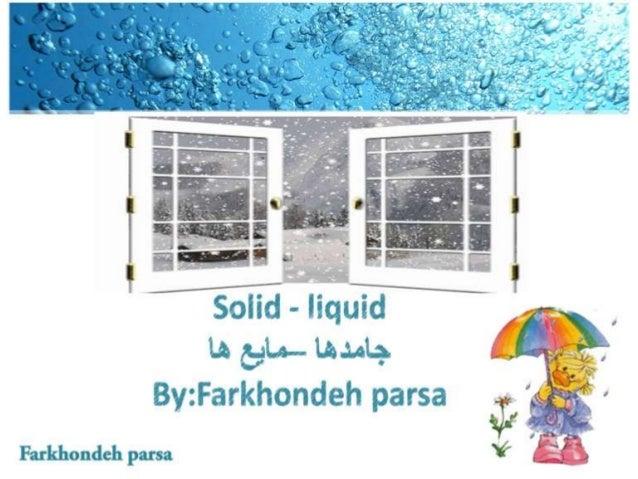 Solid -liquid