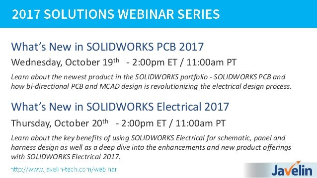 SOLIDWORKS 2017 Launch