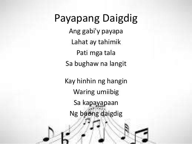 Lyrics of sana maulit muli