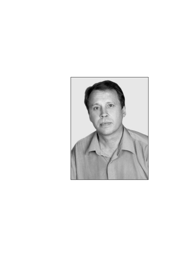 Юрий Соловёв - «Тумышан леведыш» («Лоскутное одеяло или латаная крыша: повести, рассказы, пьесы») Slide 2