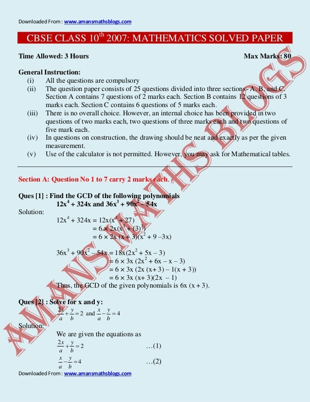 CBSE Board Class 10 Previous Year Maths Paper 2007 Solution