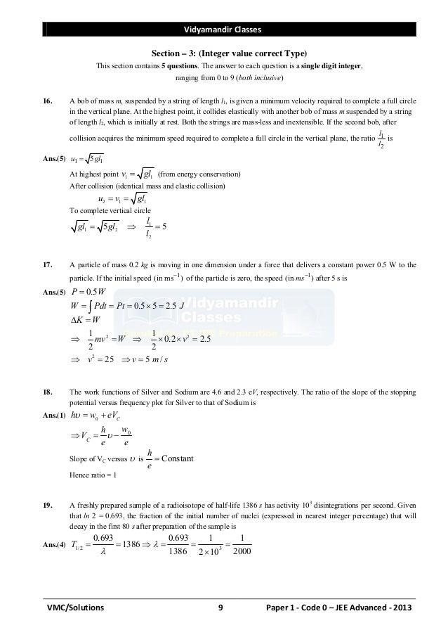 Vmc hrt question paper class 10