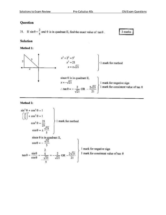 Solutions to Exam Review   Pre-Calculus 40s   Old Exam Questions