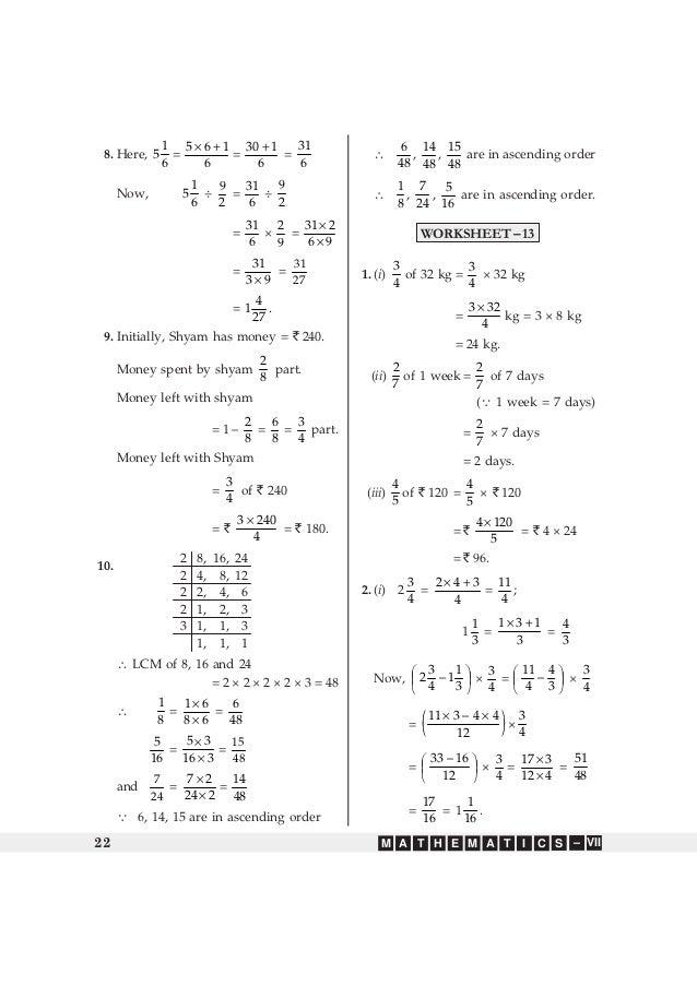 Solution to me n mine mathematics vii oct 2011