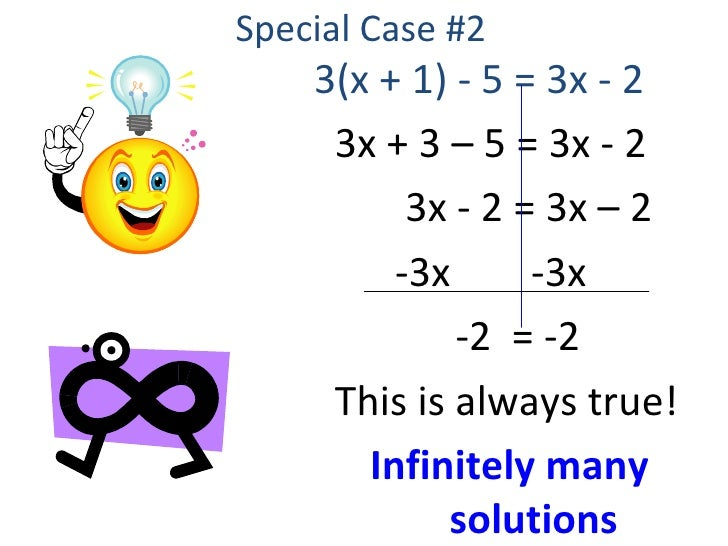 Solving Equations With Variables On Both Sides 1