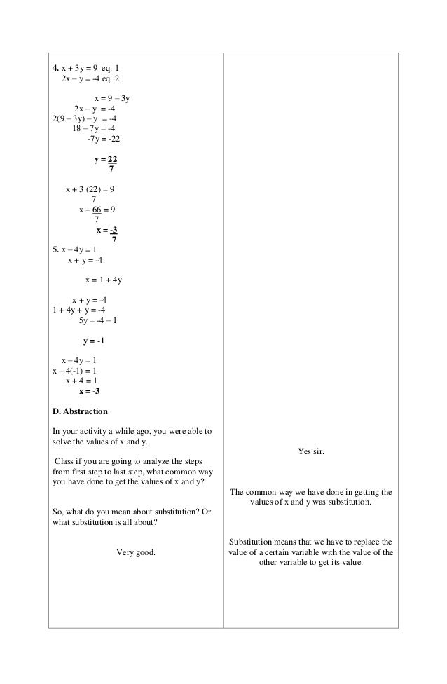 Solving systems of linear equations in two variables by