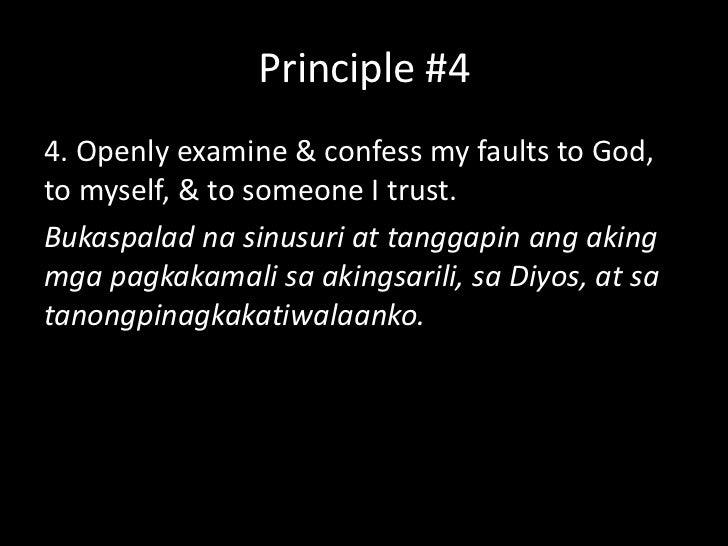 """Matthew 5:8<br />""""Happy are the pure in heart""""<br />Pinagpala angmga may dalisay na pusosapagkatmakikitanila ang Diyos. <..."""