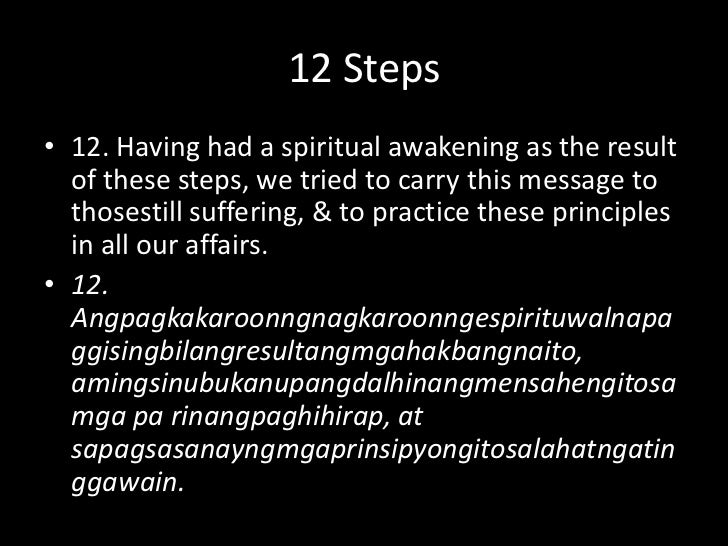 12 Steps<br />11. We sought through prayer & meditation to improve our conscious contact with God, as we understoodHim, pr...
