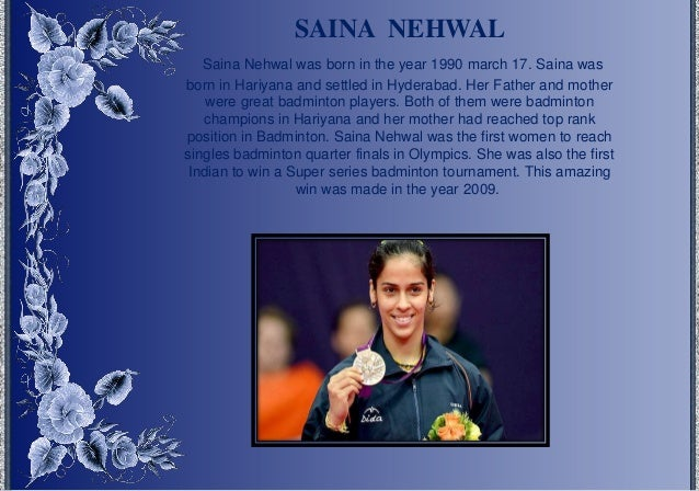 saina nehwal biography pdf free