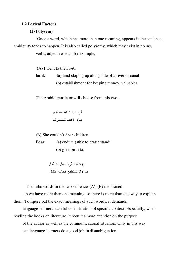 arabic essay in arabic language Arabic language essays and research papers | examplesessaytodaybiz  this essay compares the ratio between japanese and.
