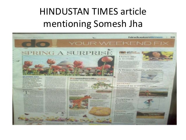 HINDUSTAN TIMES article mentioning Somesh Jha