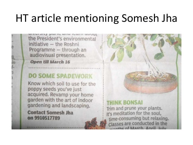 HT article mentioning Somesh Jha