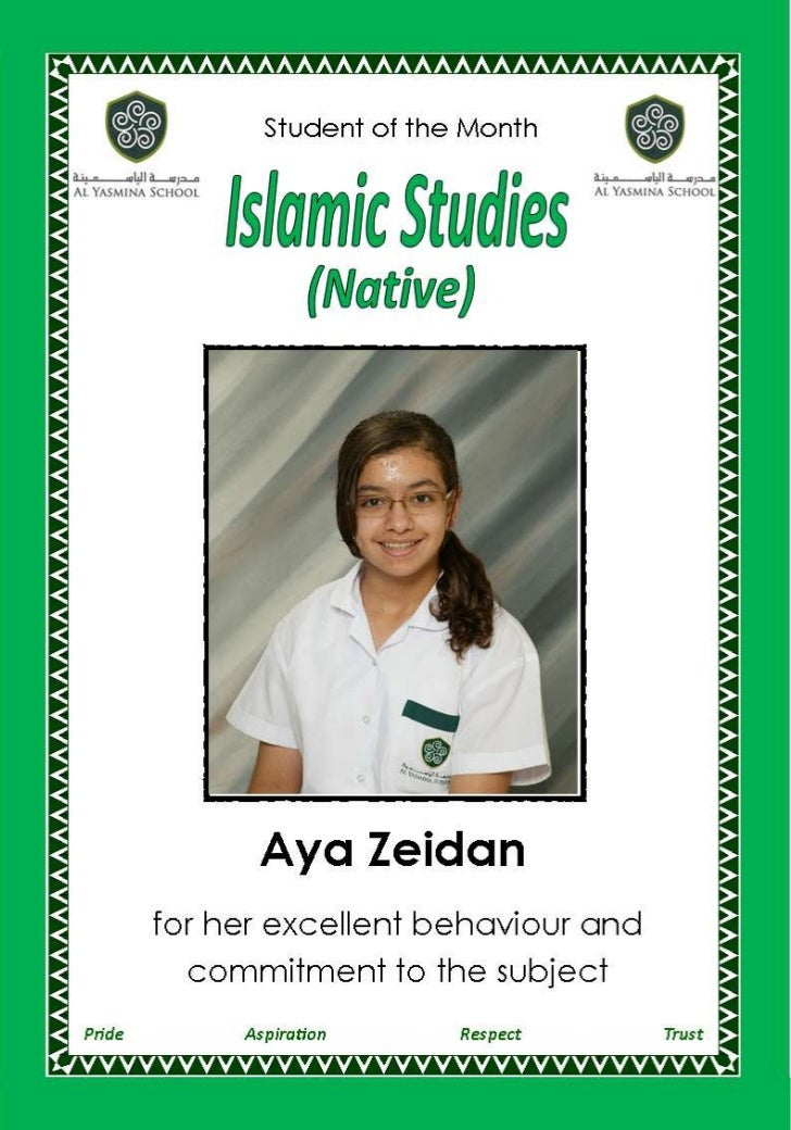 Student of the  Month November 11
