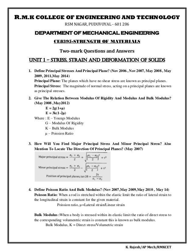 K. Rajesh/AP Mech/RMKCET R.M.K COLLEGE OF ENGINEERING AND TECHNOLOGY RSM NAGAR, PUDUVOYAL - 601 206 DEPARTMENT OF MECHANIC...
