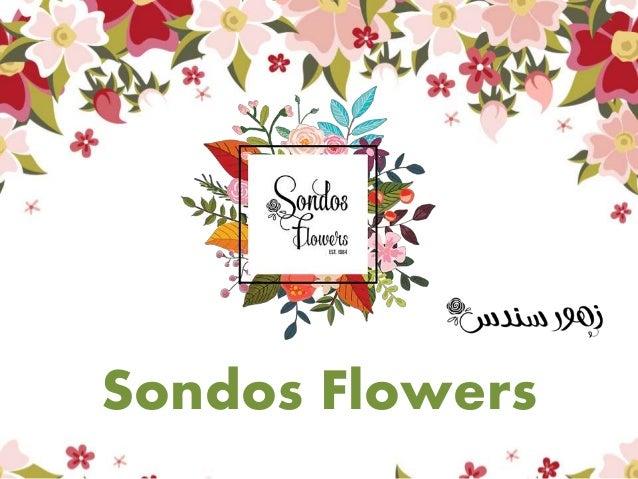 Sondos Flowers