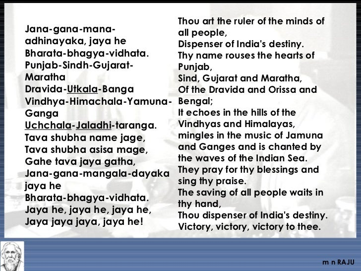 a reponse to the tagore and jana gana mana article