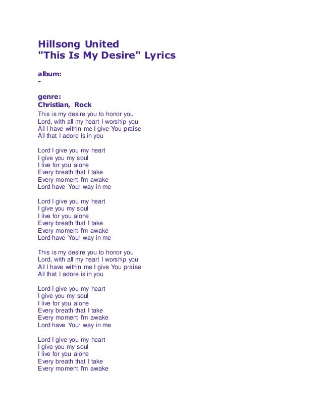 Song leader for Desire miroir miroir lyrics