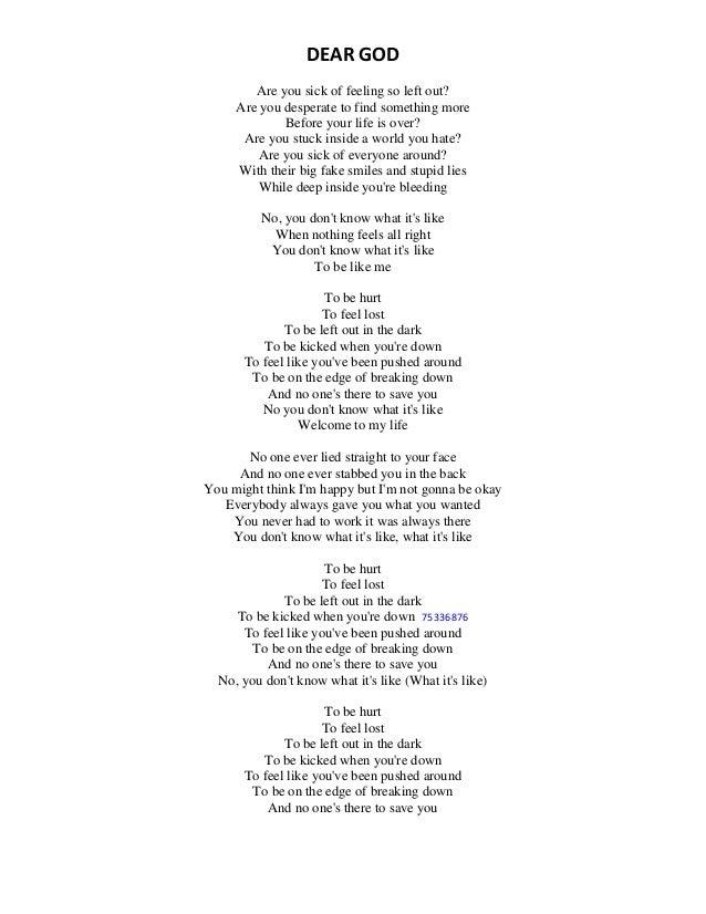 孤独な感じの深い歌詞