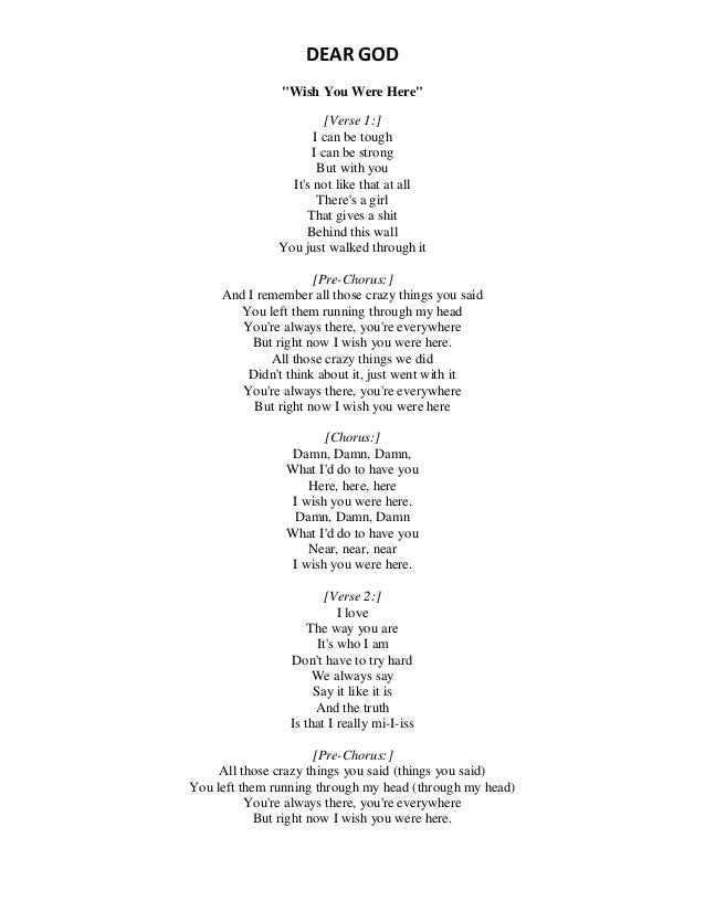 All the crazy things i did tonight lyrics