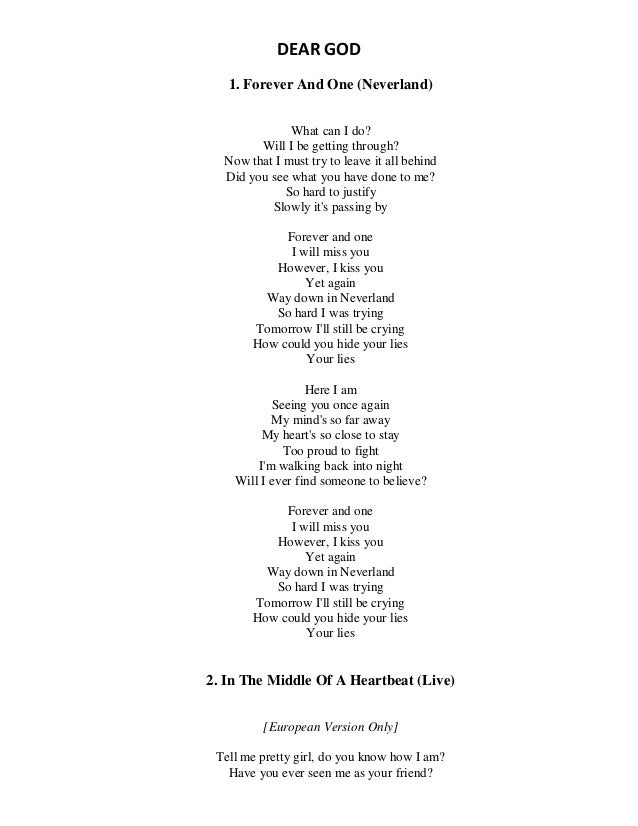 Lyric friend of god lyrics : Song lyrics