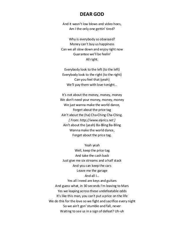 Can you feel the love tonight lyrics meaning