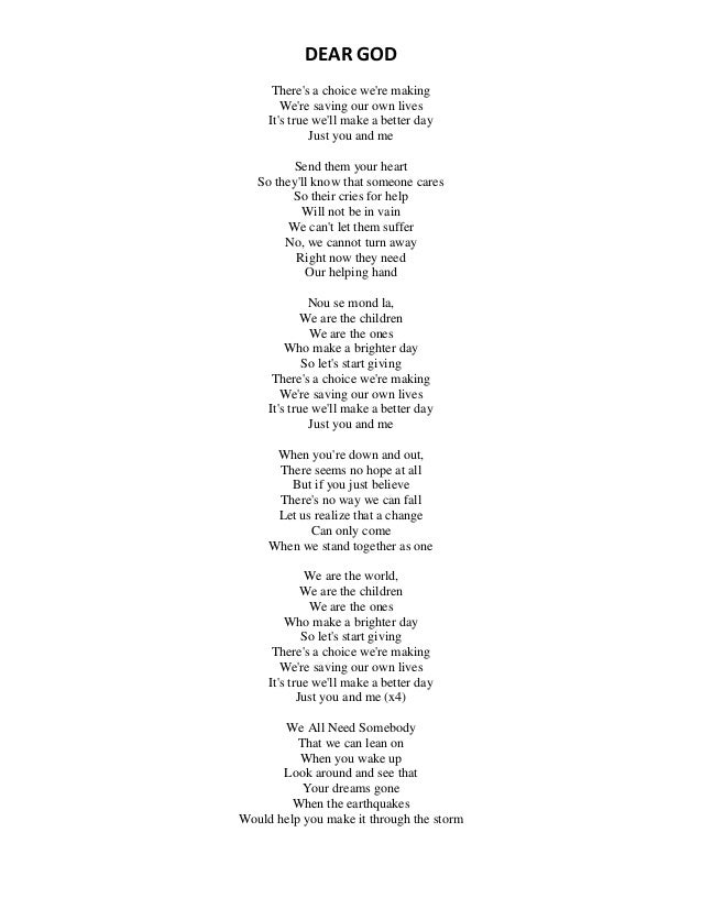 Lyric if i can help somebody lyrics : Song lyrics