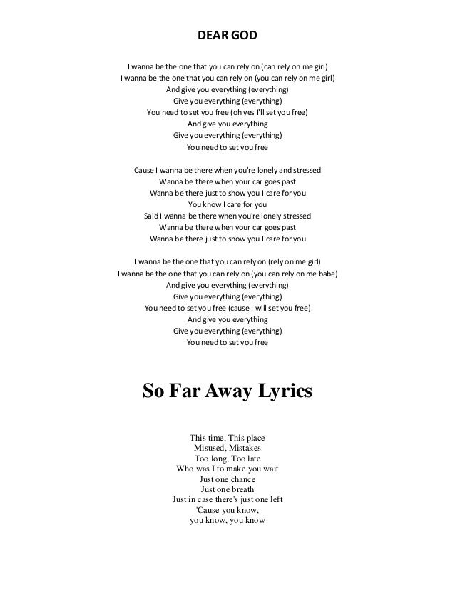 Akon - Rely On Lyrics | Music In Lyrics
