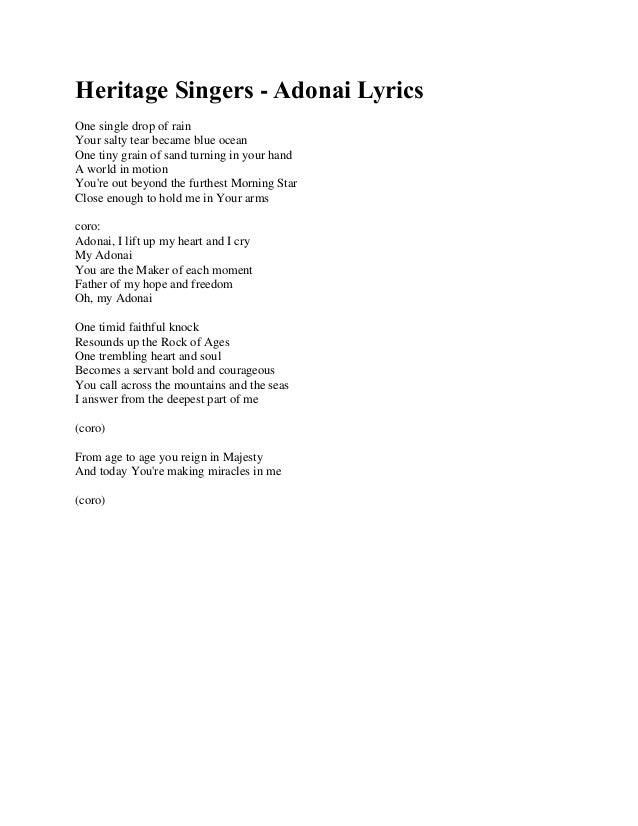 Songs lyrics