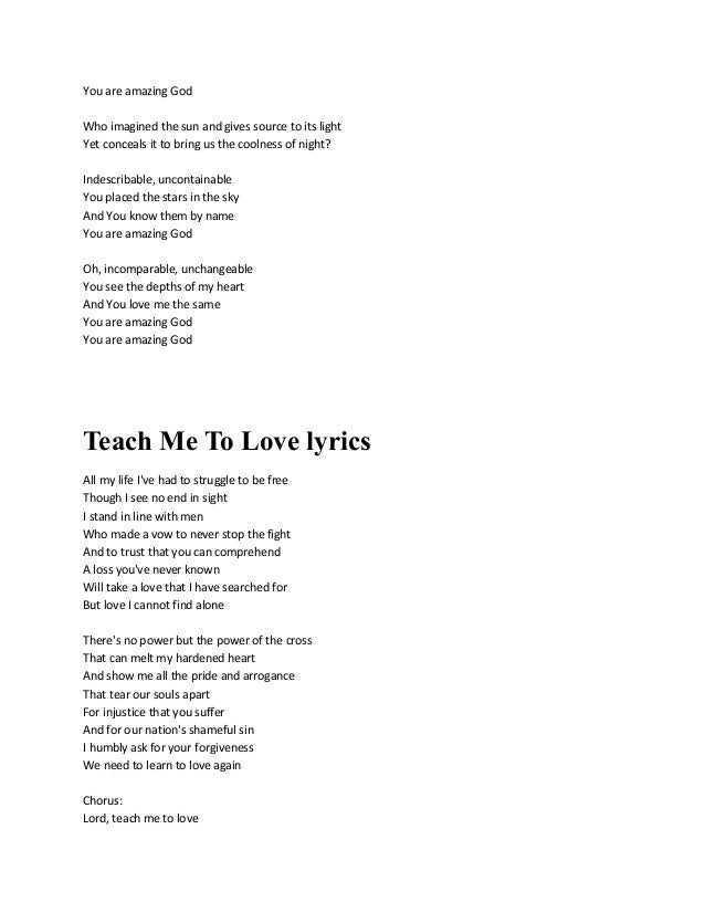 The Who Who Are You Lyrics