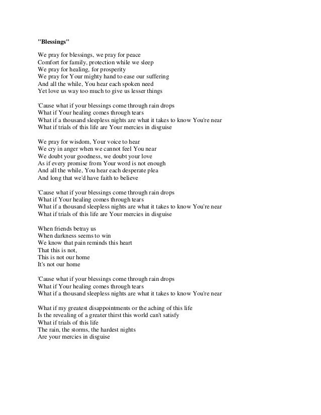 It is your love it is your goodness lyrics
