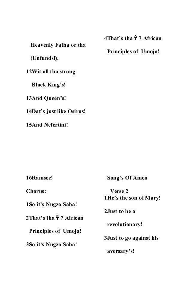 Song S Of Aalifa Sura Vol 1