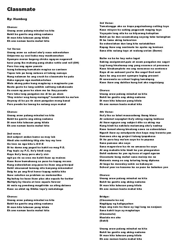 Astronaut Dating Tayo Lyrics And Chords