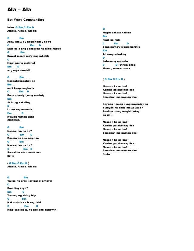 Alaala song lyrics