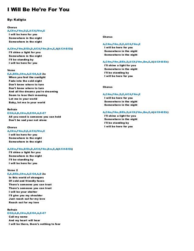 Song With Lyrics