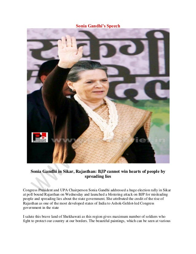 Sonia Gandhi's Speech  Sonia Gandhi in Sikar, Rajasthan: BJP cannot win hearts of people by spreading lies Congress Presid...